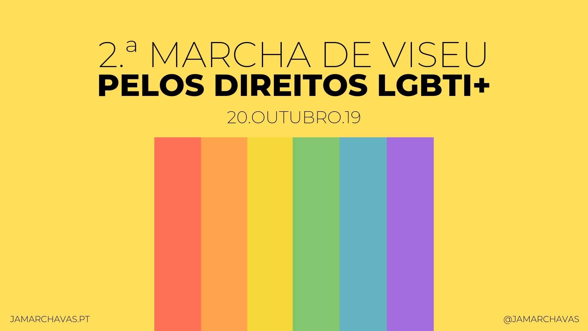 Marchar, 50 anos depois de Stonewall e sempre!