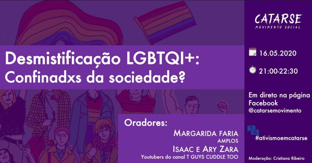 #ativismoemcatarse LGBTI+