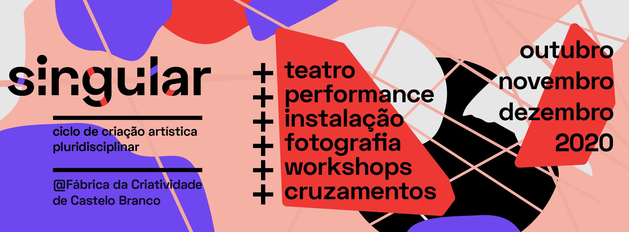 Terceira Pessoa promove festival de criação artística pluridisciplinar em Castelo Branco