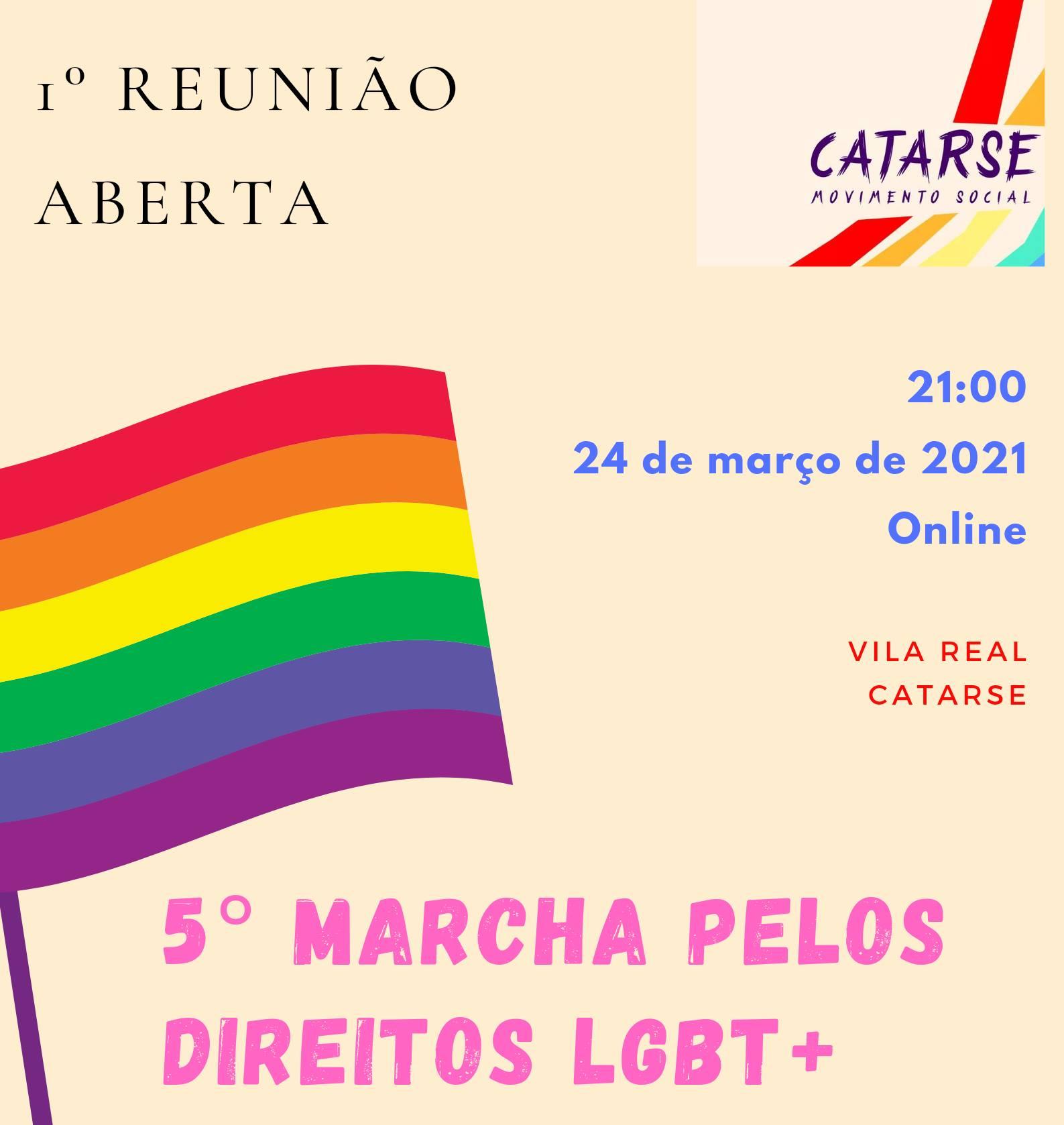 Começam os preparativos para a 5.ª Marcha pelos Direitos LGBT+ em Vila Real