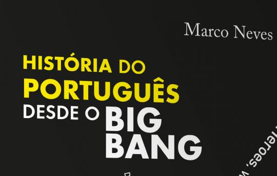 """Lançamento online do livro """"História do Português desde O Big Bang"""""""