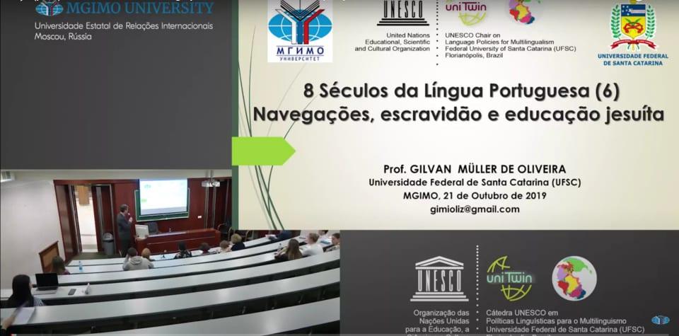 """Disponível online ciclo de conferências """"8 séculos de língua portuguesa"""""""