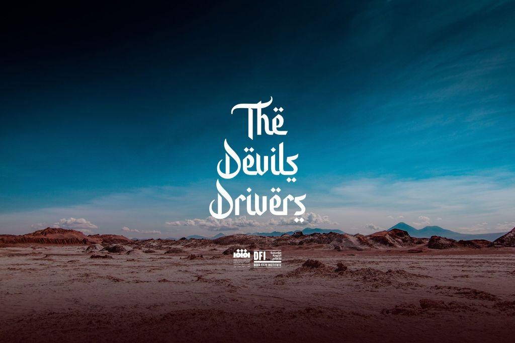 "Documentário ""The Devil's Drivers"" já tem trailer disponível"